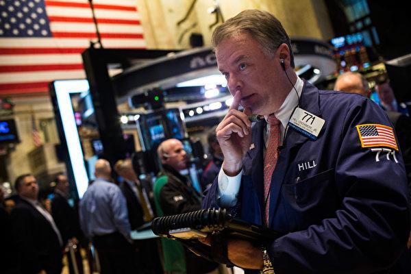 全球經濟增長憂慮再起 美股暴跌後反彈