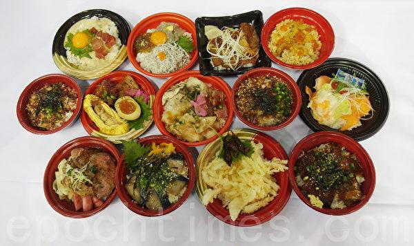 看到各种美食盖浇饭,立刻叫人食指大动。看看你认识几项日本美食。(张本真/大纪元)