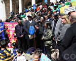 纽约市多个工会组织成员和部分日托机构和家长、孩子,此前在市政厅前集会,呼吁市政府、市长重视孩子的教育、保证教育的资金。(杜国辉/大纪元)