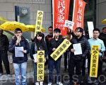 參與雨傘運動的學民思潮召集人黃之鋒和3名成員周庭、黎汶洛、林淳軒,到警察總部接受「預約拘捕」。(潘在殊/大紀元)