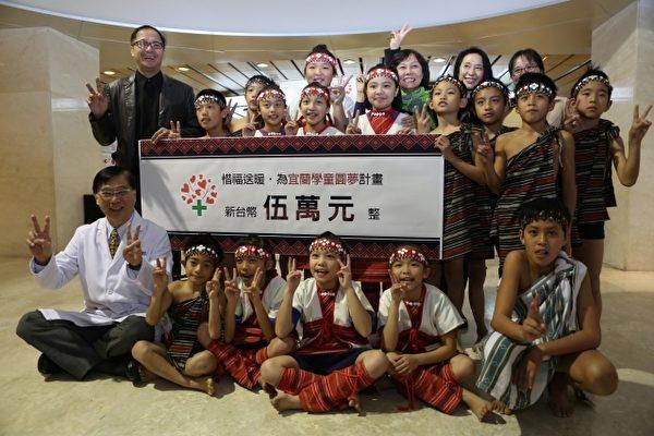 羅東博愛醫院與寒溪國小舞蹈隊大合照。(曾漢東/大紀元)