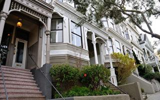 舊金山灣區12月房價雖升 庫存卻降了