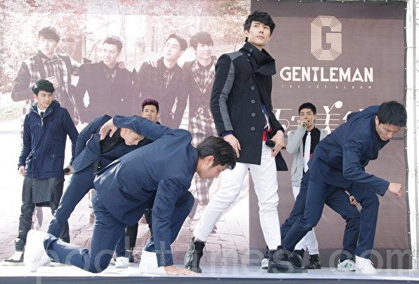 男團GENTLEMAN於2015年1月18日在台北舉行《不完美紳士》簽唱會。(黃宗茂/大紀元)