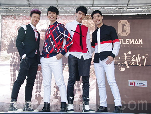 男團GENTLEMAN於2015年1月18日在台北舉行《不完美紳士》簽唱會。圖左起加樂、KENNY、MASHA、WISH。(黃宗茂/大紀元)