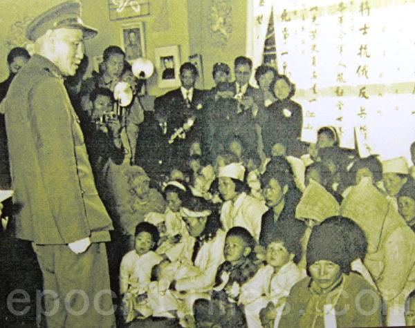 中华民国先总统蒋中正慰问烈士家属。(钟元/大纪元)