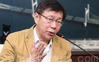 台北市長選情熱 藍綠人選紛表態挑戰柯文哲