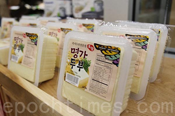 中国人喜欢的有机豆腐,2月1日买一送一。(张学慧/大纪元)