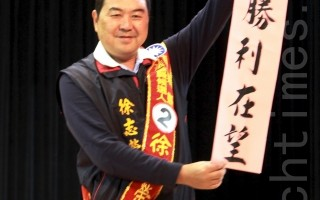 苗栗立委补选号次抽签 吴宜臻1号、徐志荣2号