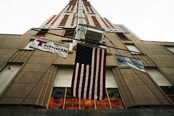 组图:新世贸旁曼哈顿下城最高公寓封顶
