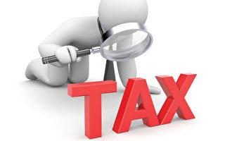 置業英國細思量 了解稅收巧安居