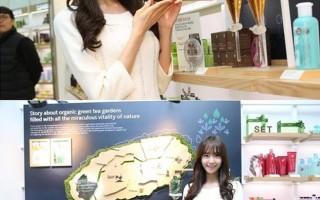 潤娥現身上海品牌活動 親身示範韓妝