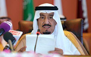 传沙特准备承认 失踪记者在审讯时死亡
