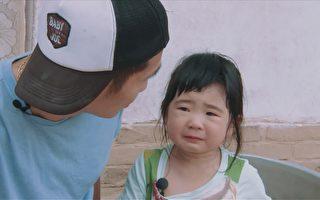 曹格启动严父模式 Grace囧脸崩溃痛哭