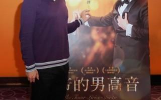 曾以《逆光飛翔》榮獲金馬獎的盲人鋼琴家黃裕翔,用心傾聽《上帝的男高音》。(海鵬提供)