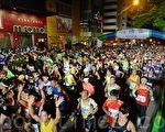 香港国际马拉松昨日清晨在尖沙咀起步。(宋祥龙/大纪元)