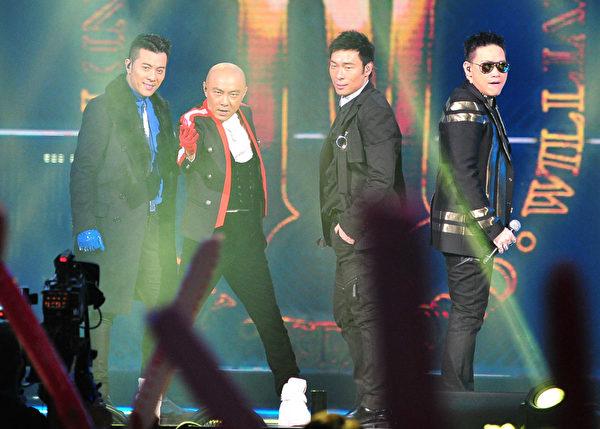 香港男子組合Big Four。(台視提供)
