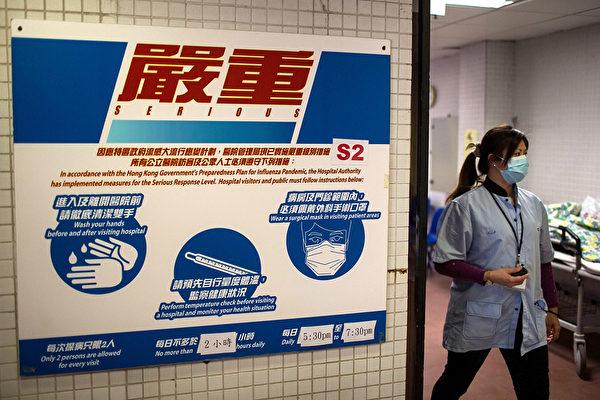 香港流感51死  政府发放资讯少 掀隐忧
