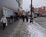 2015年1月27日,纽约法拉盛,路上行人减少许多。(陈正洪/大纪元)