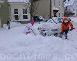 2015年1月27日,美国麻萨诸塞州波士顿遭遇严重暴风雪的袭击。(宁静/大纪元)