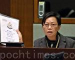何秀兰议员指,14岁女童画花被警方申请保护令事件,令市民感到警方沦为政治工具。(潘在殊/大纪元)