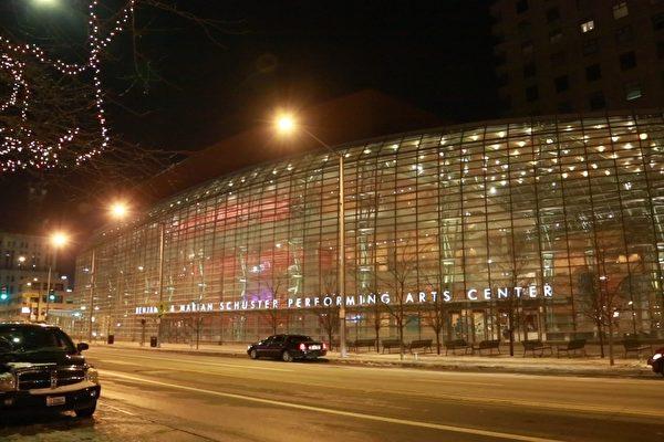 美国俄亥俄州代顿市疏斯特艺术中心(Schuster Performing Art s Center)。(陈雷/大纪元)