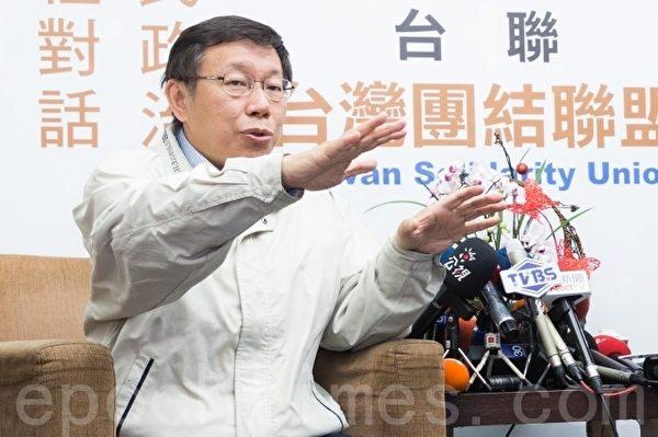 台北市长柯文哲。(陈柏州/大纪元)