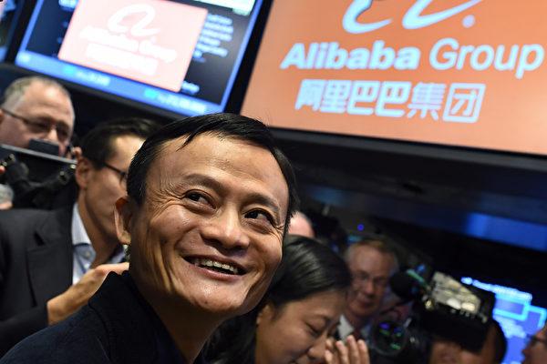 在中国正进行一场龙虎斗。中共监管机构周三针对中国最大的明星企业之一发布一份措辞严厉的报告,指责电子商务巨头阿里巴巴未能作出足够努力阻止淘宝平台出售的假货。(AFP)