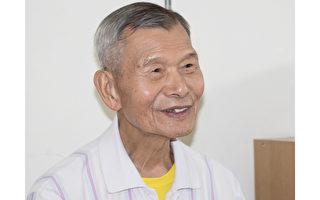郵局局長退休享清福 卻患不治眼疾 直到遇人生轉折