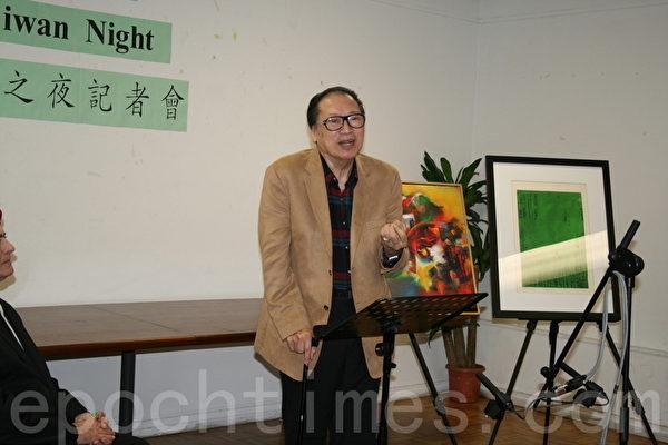 台作曲家萧泰然病逝洛杉矶 享寿77岁