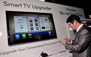 許多智能電視,如三星「SmartTVs」都配備了語音識別功能,它接受客戶發出的語音命令,把客戶的每一個音符都記下來並通過網絡發給第三方。(Photo by David Becker/Getty Images)