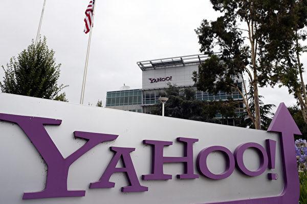 雅虎(Yahoo)。(Justin Sullivan/Getty Images)