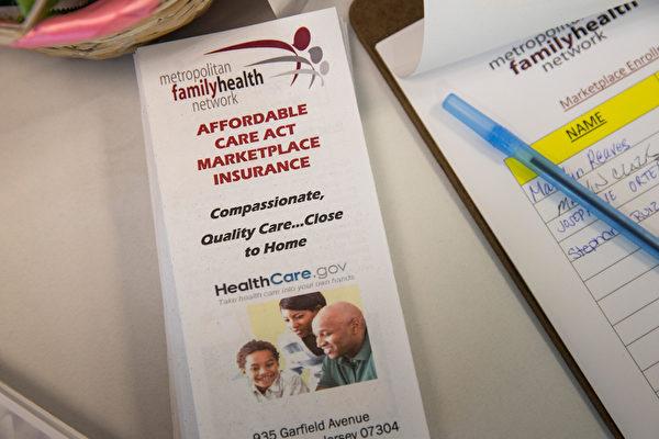 """美国最大的医疗保险公司之一安泰保险公司的CEO表示,奥巴马健保已经到了""""死亡螺旋""""阶段,即生命结束前的最后阶段。(Andrew Burton/Getty Images)"""