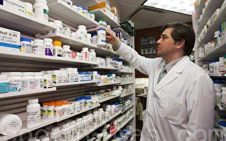 在美國,藥品有「處方藥」和非處方藥(OTC)的區別。購買處方藥必須要有醫生開的處方。(加通社)
