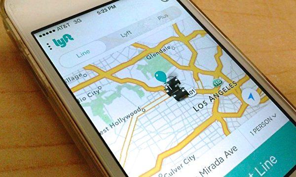 透过Lyft,乘客可看到所在位置附近有哪些车,要叫车时只需按一个键即可。(李姗/大纪元)