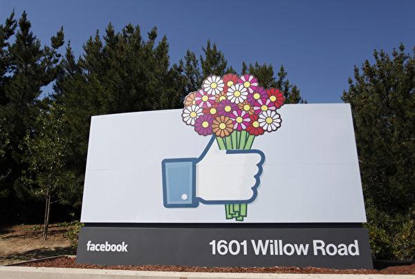 脸书(Facebook)实习生对其的满意度为4.6。(KIMIHIRO HOSHINO/AFP/GettyImages)