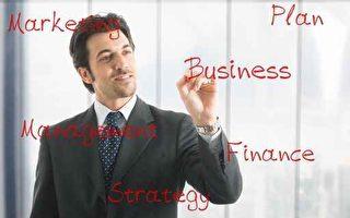 企業想永續經營 看看亞馬遜CEO怎麼說