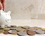29岁年轻人开发个人储蓄App 获谷歌投资