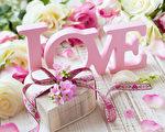 情人節是一個屬於朋友、家人、情人的日子,是一個關於愛、浪漫以及花、巧克力、賀卡的節日。(fotolia)