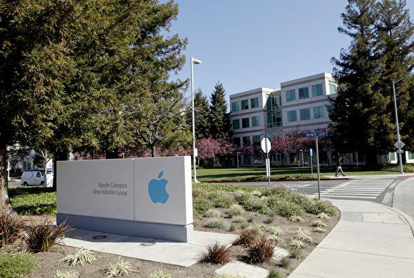 蘋果公司(Apple Inc.)位於加州庫比蒂諾的公司總部。(Ryan Anson/AFP/Getty Images)
