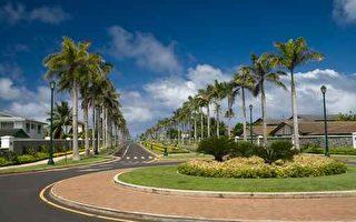 中国买家喜欢在夏威夷何处投资房地产