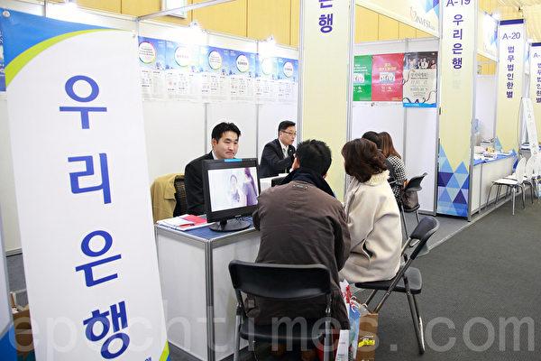 """由大纪元韩国支社主办的韩国""""首届全球华人房地产投资和移民博览会""""于2015年1月31日至2月1日在仁川松岛国际会展中心举行,中国客户洽谈气氛热烈。图为第二天的博览会现场。(全宇/大纪元)"""
