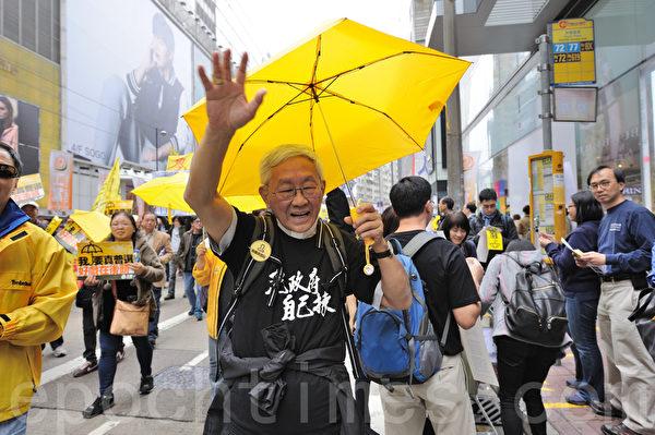 2月1日,香港民陣發起主題為「唔要假民主,我要真普選」大遊行。天主教香港教區陳日君樞機參加遊行。(文瀚林/大紀元)