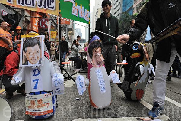 2月1日,香港民陣發起主題為「唔要假民主,我要真普選」大遊行。(文瀚林/大紀元)