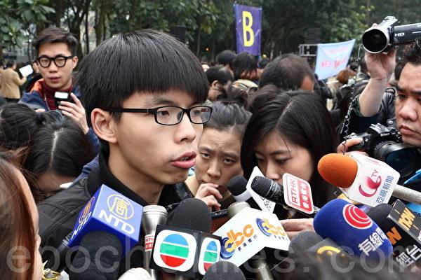 學民思潮召集人黃之鋒希望支持普選的戰友勿忘初衷。(蔡雯文/大紀元)