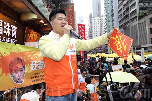 香港民間人權陣線2月1日舉行雨傘運動後首個爭取真普選的大遊行,有一萬三千人參加。新民主同盟派發倒狼(梁振英)揮春。(潘在殊/大紀元)