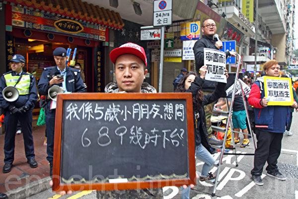 香港民間人權陣線2月1日舉行雨傘運動後首個爭取真普選的大遊行,有一萬三千人參加。市民要求梁振英下台。(潘在殊/大紀元)