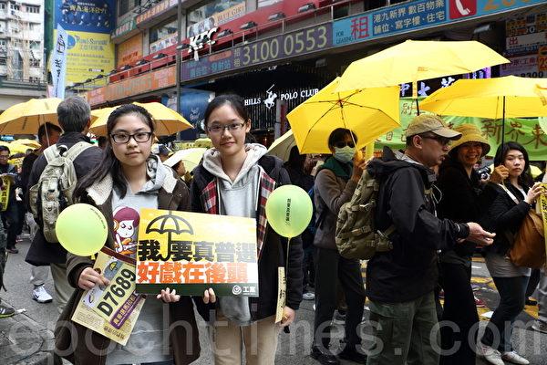 二位中四同班同學:盧同學(右)和蘇同學。(蔡雯文/大紀元)