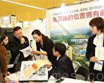 """韩国""""首届全球华人房地产投资和移民博览会"""",于2015年1月31日至2月1日在仁川松岛国际会展中心举行。这次博览会吸引了来自中国各地的投资移民公司和企业老板。图为现场部分洽谈情况。(全宇/大纪元)"""