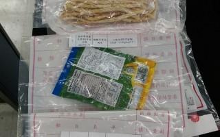 台北市卫生局抽验年节食品,97件样品中,4件不符规定。(台北市卫生局提供)
