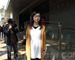 亚视前新闻主播李静愉,向亚视追讨包括欠薪、出镜费、遣散费及代通知金等合共约10万元。(蔡雯文/大纪元)